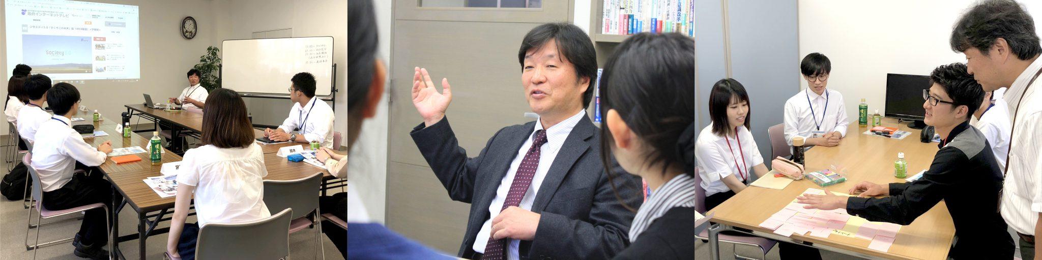 IT企業研究会