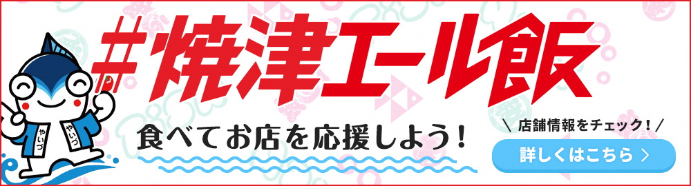Webサイト制作 システム開発のサンロフト(静岡県)