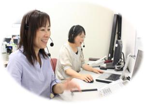 園専用電話サポートセンター