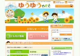 eye_catch_002