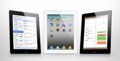 iPadと相性の良いクラウドサービスご紹介