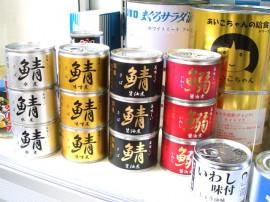 伊藤食品様01