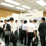 IT経営フォーラム2012