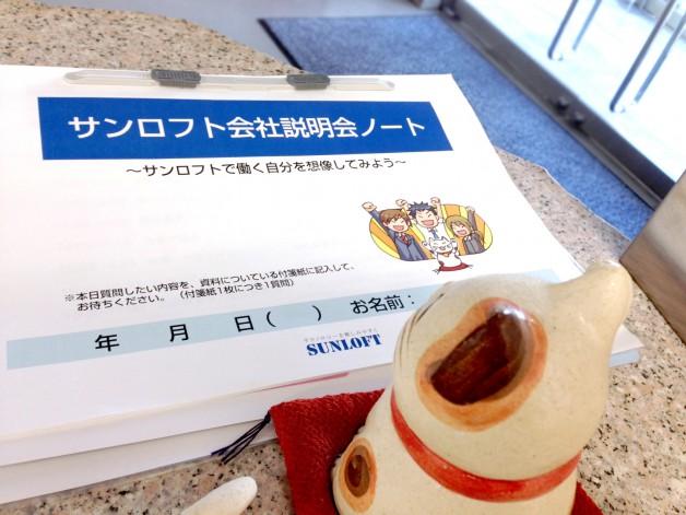 saburoku