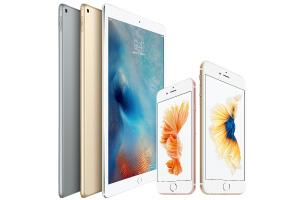 「iPhone(アイフォーン)」 「iPad(アイパッド)」