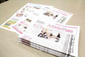 園先生向けIT専門紙「パステルIT新聞」