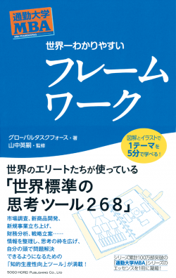 book201605