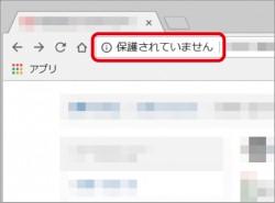 Webサイトの常時SSL化の動き