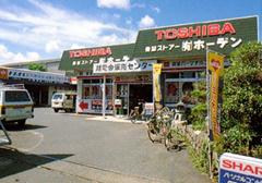 有限会社朋電舎家電販売、静岡県焼津市内に設立