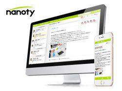 従業員同士が日報でコミュニケーションと情報共有ができる社内SNS「nanoty」の運用