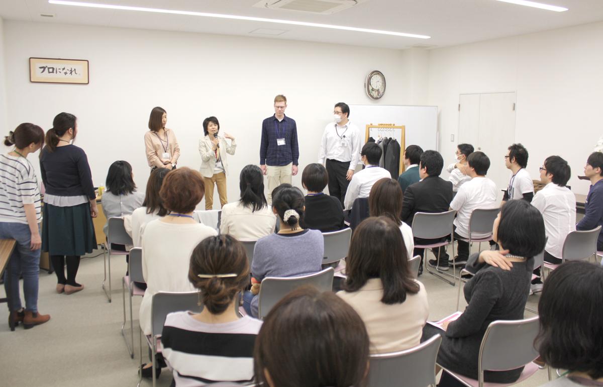 ZONE2_seminar